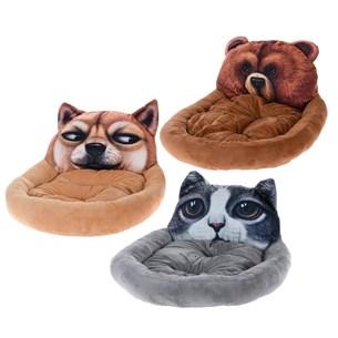 Cama Pet Cachorros E Gatos 60Cm X 50Cm Digital Print Gato - Meu Pet