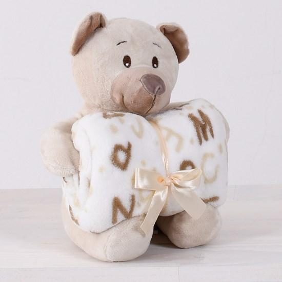 Bichinho + Manta Bebê Super Fofinhos   Ideal Para Presente Urso Marrom - Bene Casa