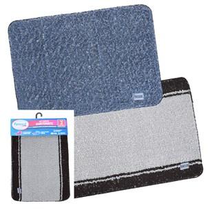 Kit Tapete Sanetizante 40Cm X 60Cm Higienizador De Calçados Sortido - Bene Casa